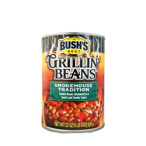 Bushs Grillin Beans Smokehouse Tradition