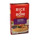 Rice A Roni Chicken Teriyaki