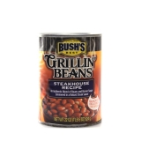 Bushs Grillin Beans Steakhouse Recipe