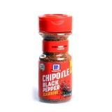 Mc Cormick Chipotle Black Pepper Seasoning