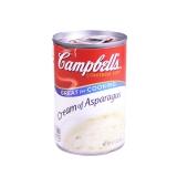 Campbells Cream of Asparagus