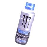 Monster Muscle Vanilla Shake